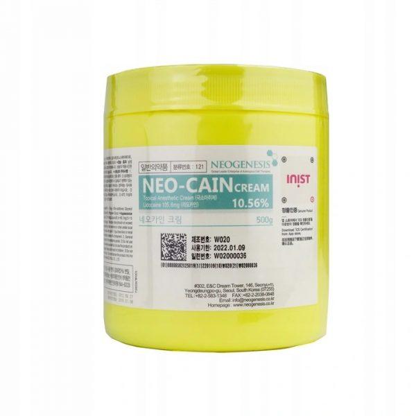 NeoCain 500g